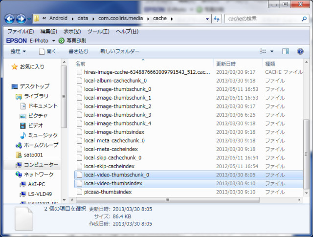 android_video001