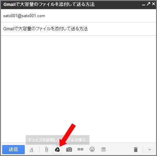gmail001_1