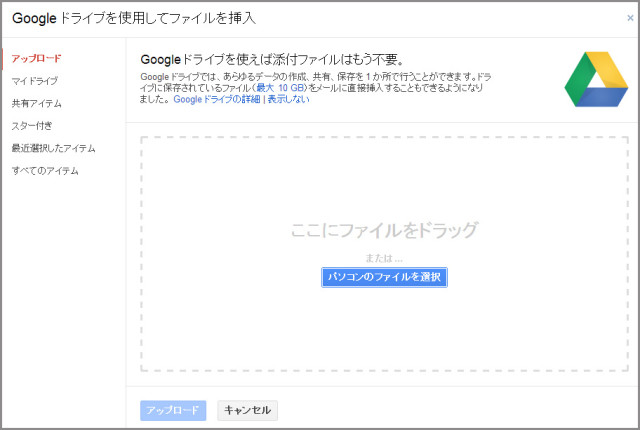 gmail002