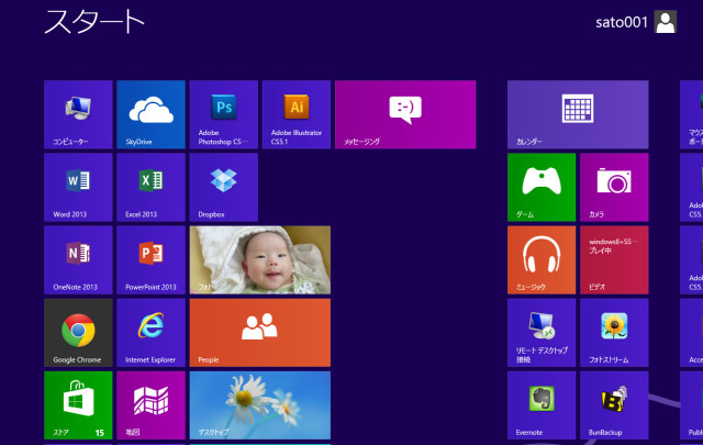 win_desktop