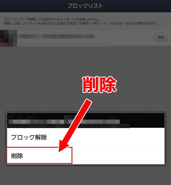 line_390_003