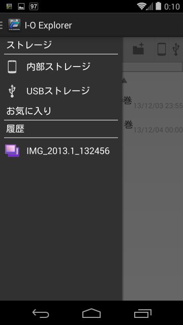 ioexp_002