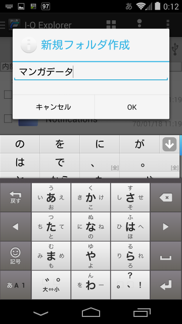 ioexp_004