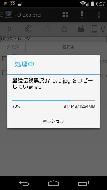 ioexp_006