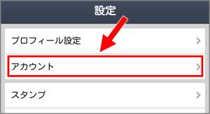line_account001