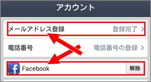 line_account002