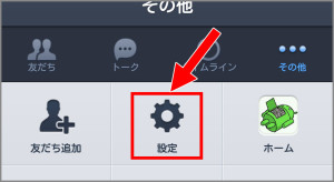 line_update001