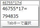 google_ime_005