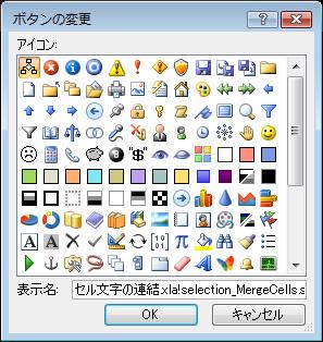 excel2007_addin009