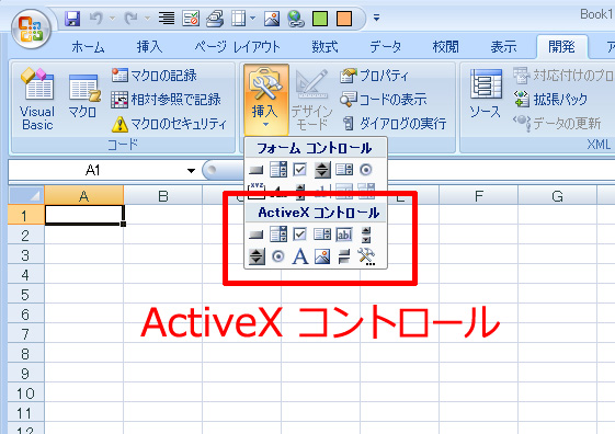 activex_000
