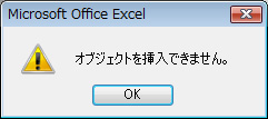 activex_001