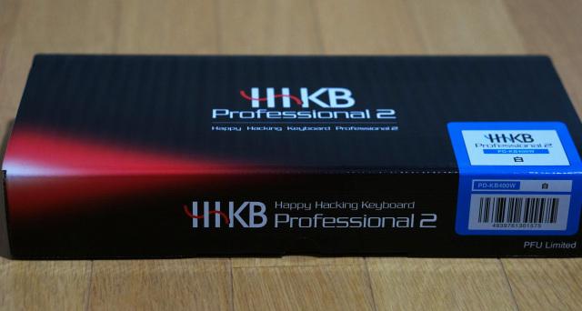 HHKB Professional2 外箱