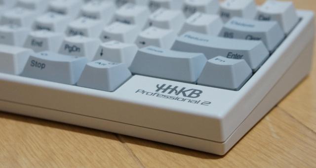 HHKB Professional2