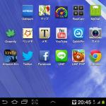 Android4.0以降の端末でハードキーを使って簡単にスクリーンショットを撮る方法