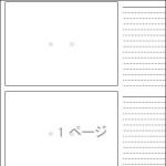 エクセルの写真帳票に簡単に写真を自動貼付できるようにするクラスモジュールを作りました
