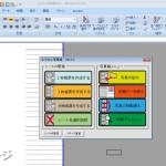 エクセル写真帳 ver4.0をリリースしました