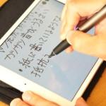 デジタルなの?アナログなの?iPad miniで手書きメモをとること【後編】