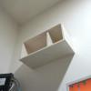 ホッチキスで石膏ボードに固定する壁付け収納棚「壁美人」を実際につけてみました