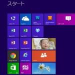 Windows8 + SSD 起動と終了のタイムを計測した動画