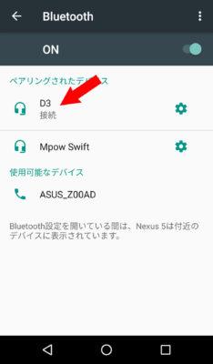 SoundPEATS Bluetooth ヘッドセット D3接続