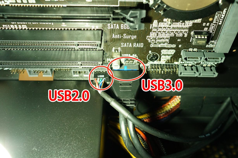 USB用のコネクタ