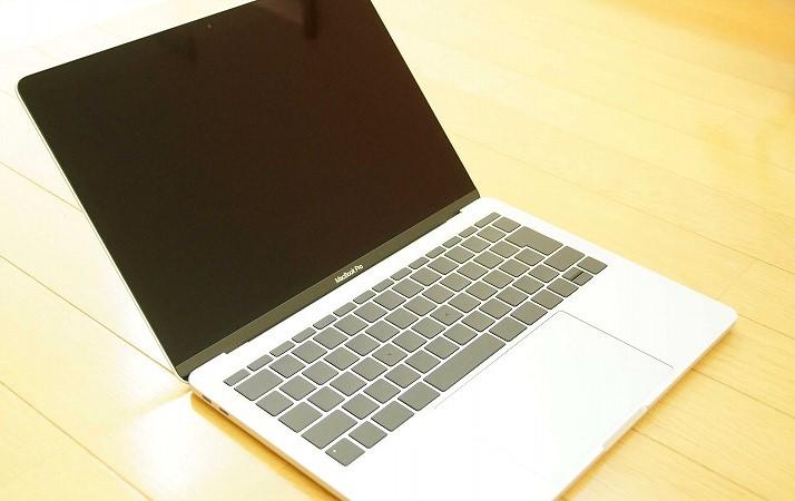 MacBookPro 購入後3ヶ月