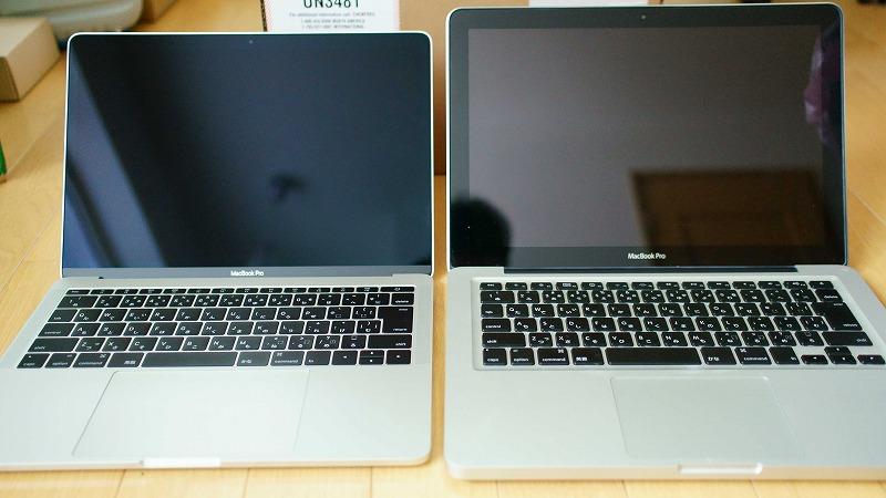 MacBookPro 2016 小さく、薄く、そして計量