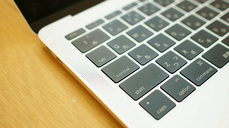 MacBookPro2016 スピーカー