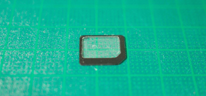 NuAnsNEO[R] nano-SIMアダプター