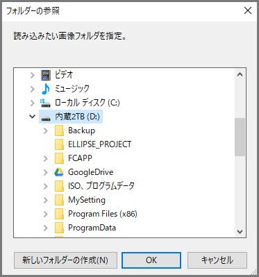 エクセル簡易写真帳クラス導入方法6