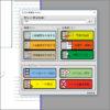 エクセルの写真帳票に簡単に写真を自動貼付できるようにするクラスモジュールの改良版