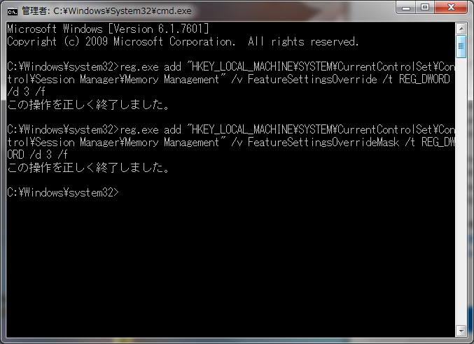 Windows7 更新プログラムがインストールできない原因と対処法
