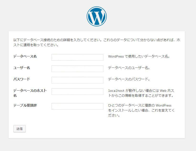 wordpressにログインできないトラブル_wp-config.php