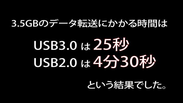 USB.Still002