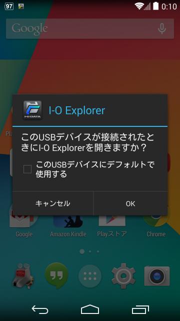 ioexp_001