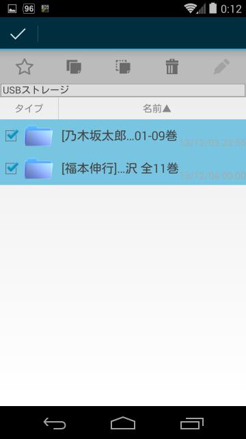 ioexp_005