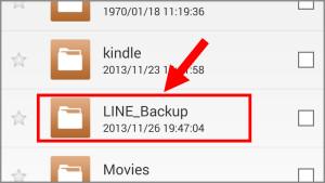 line_new_login002