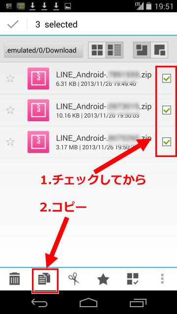 line_tork_move001