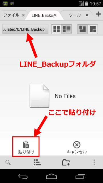 line_tork_move002