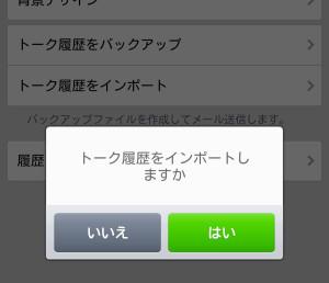line_tork_move003