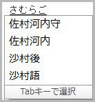 google_ime_003
