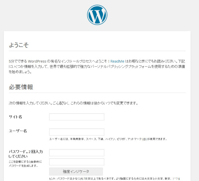 wordpress_trouble_006