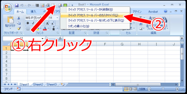 excel2007_addin005