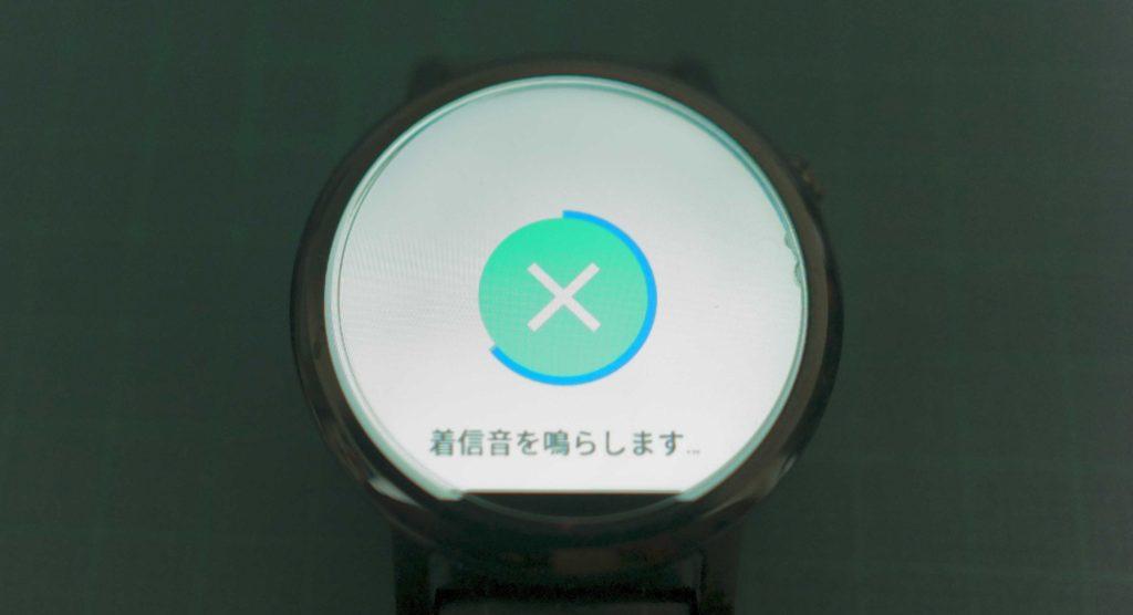 moto360_スマートフォン検索