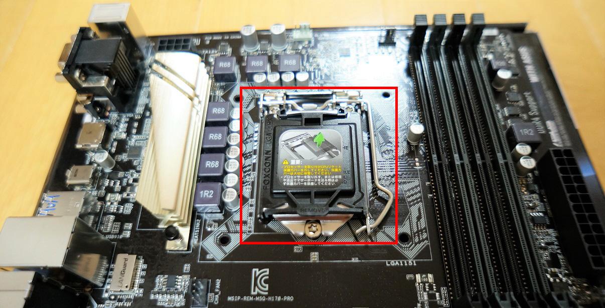 CPU取り付け1