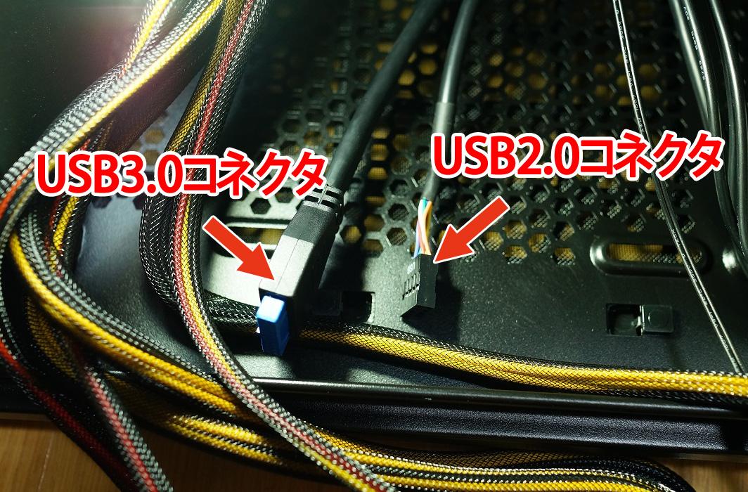 ケース内USBケーブル