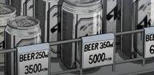 ビール350mlが5000ペリカ