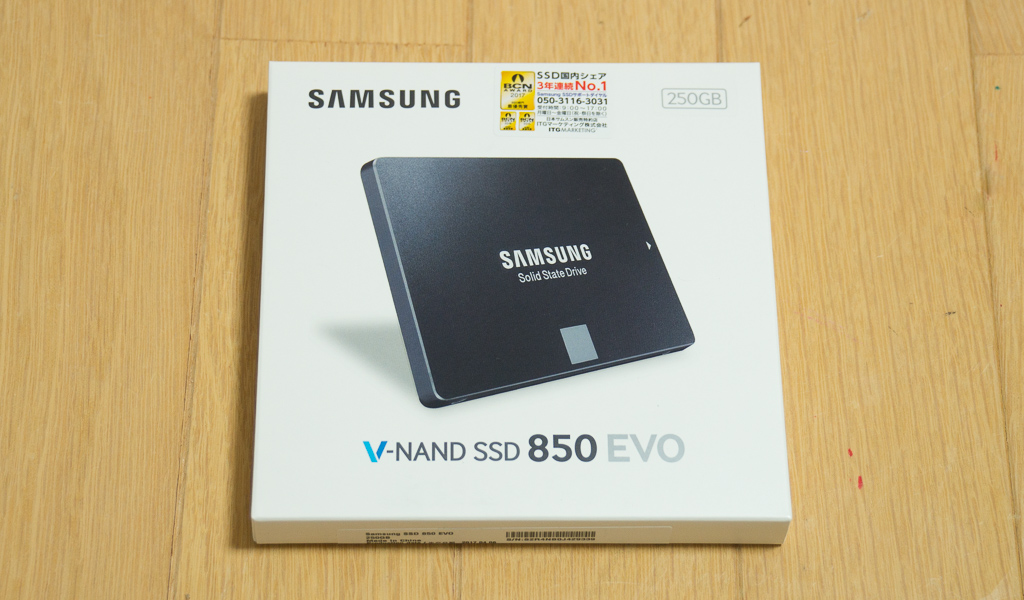 自作パソコン2018_SSD
