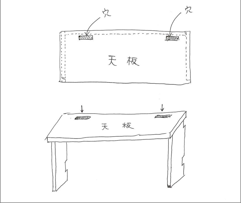 ド素人のパソコンデスク作り_配線穴の設計