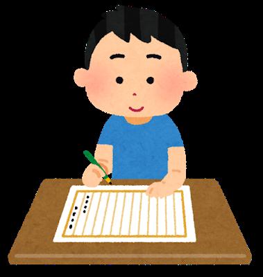 デジタルで書くことのメリット